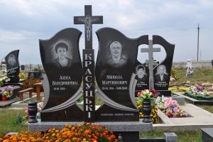 Памятники пинск цены изготовление памятников в ярославле твери